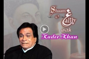 Ghalib As Explained by Kader Khan