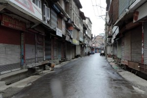 What Government Reports Tell About Business In Kashmir