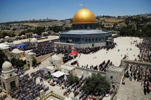 Al-Quds Day: The Last Friday of Ramazan