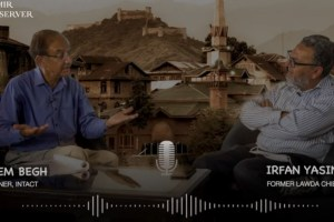 Talking Point: Srinagar Masterplan (Podcast)