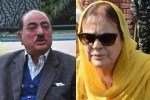 Roshni Scam: Dr Farooq's Sister, Hotelier Chaya Named In Second List
