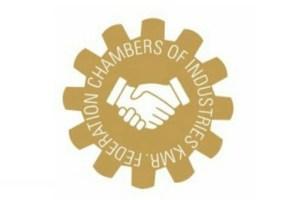 FCIK Hails LG For Industrial Scheme for J&K