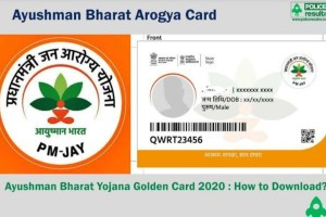 J&K Govt Issues Over 6 Lakh Golden Cards Of Health Insurance Scheme