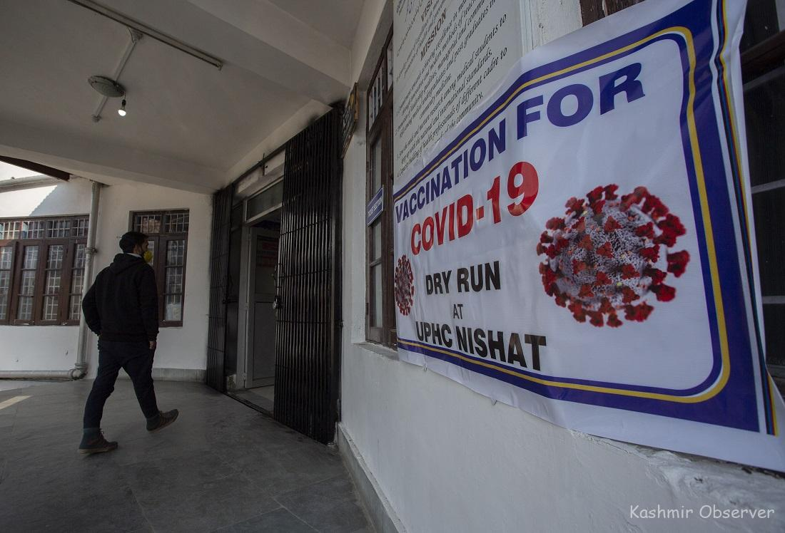 Dry run for COVID-19 vaccination held across JK