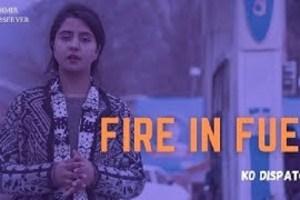 Fire In Fuel