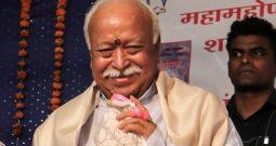 RSS Chief Advocates 'Akhand Bharat