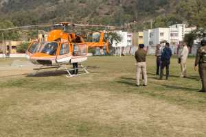 Chopper Carrying Secy RDD Makes Emergency Landing