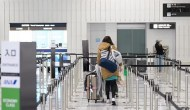 US Advisory: 'Avoid India Travel, Even If Fully Vaccinated'