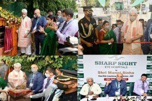 J&K's Biggest Eye Care Hospital Launched In Srinagar