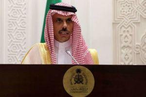FM: Saudi Arabia