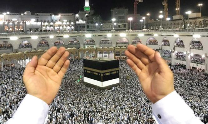 Only 1,000 pilgrims in Saudi to perform Hajj