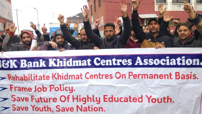Khidmat Centres' body stage protest, demand permanent job policy