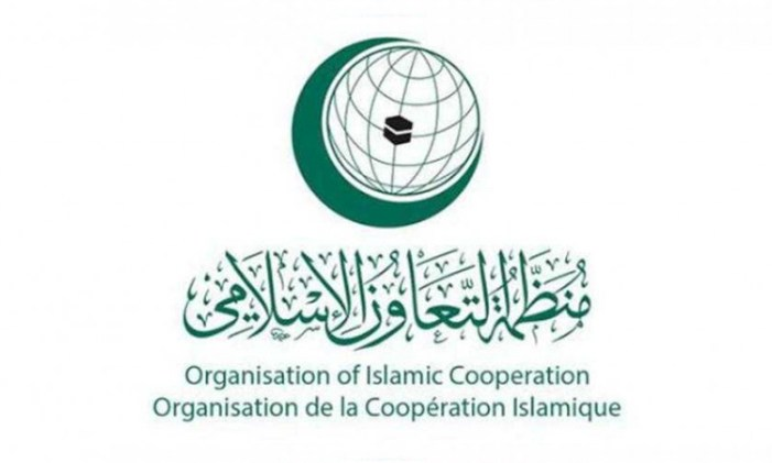 OIC to hold emergency meeting on Kashmir today