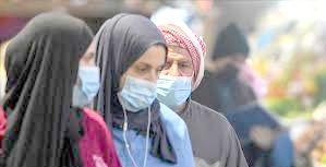 Wearing face masks mandatory in Bandipora