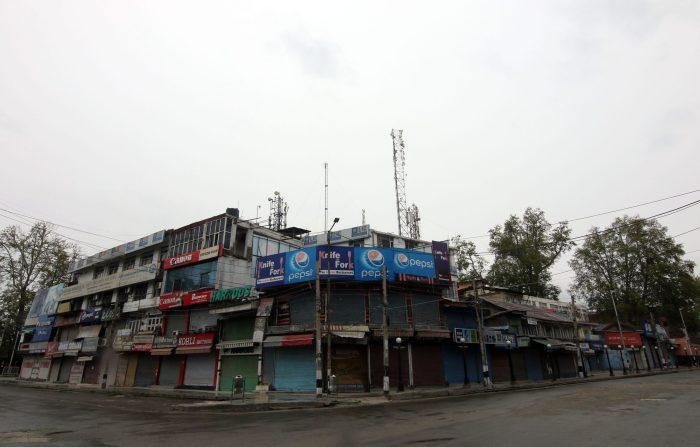 Arrangements finalised for expanding grocery stores in Srinagar