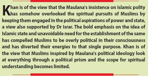 Maulana Maudoodi vs Waheed ud-Din Khan
