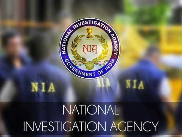NIA raids several places in Baramulla