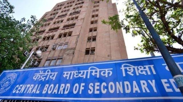 CBSE postpones Central Teacher Eligibility Test