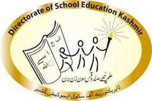 DSEK to start state of art Model School in Kashmir