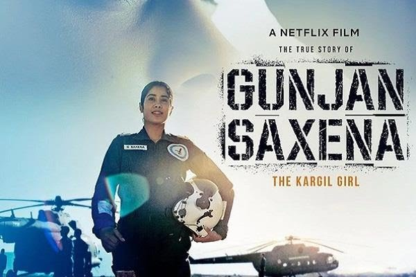Centre says Netflix movie 'Gunjan Saxena' depicts IAF in bad light, HC refuses to stay streaming