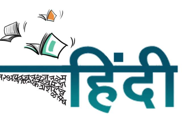 Kashmiri, Hindi, Dogri now official languages