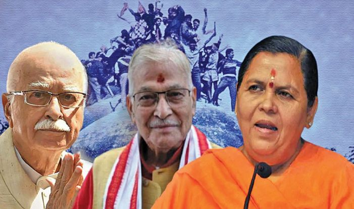 Babri demolition case: All accused acquitted