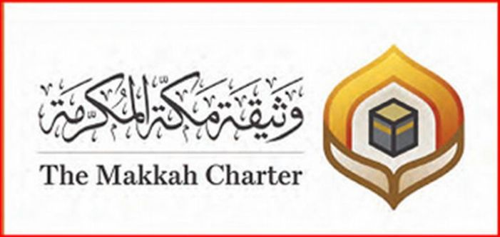The Makkah Document/ Charter, May 2019