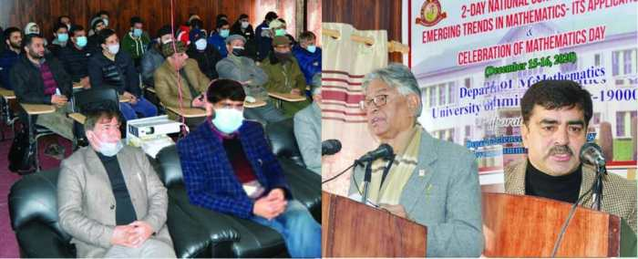 VC KU inaugurates 2-day conference on Emerging Trends in Mathematics
