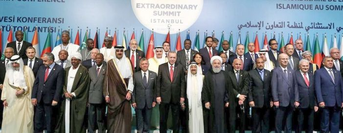 OIC: Challenges and Opportunities