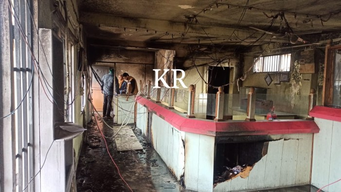 Anantnag Central Cooperative bank branch gutted in fire incident in Pampore