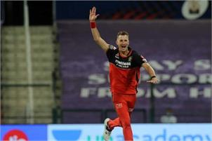 Morris becomes most expensive IPL buy; Gowtham goes for Rs 9.25 cr as 'SRK' makes presence felt