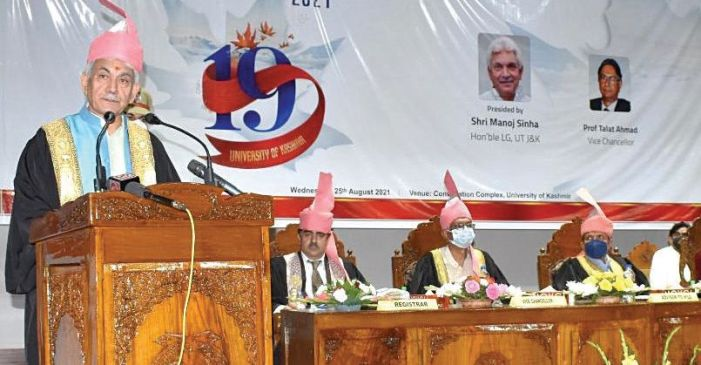 Militancy, violence curse for civilised society: LG