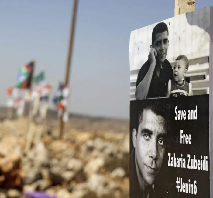 One Man as a Whole Generation: The Unfinished War of Zakaria Zubeidi