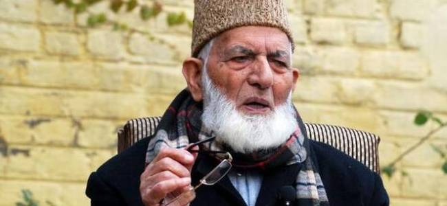 Geelani condoles demise of Dr. Khan's mother-in-law
