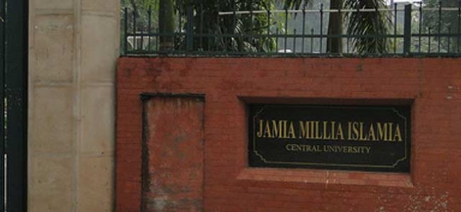 Jamia Millia Islamia to conduct online open book exams for current semester