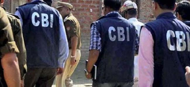 Every govt has misused the CBI: Rajbhar