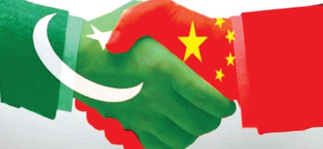 China declines to reveal details of financial assistance to Pakistan
