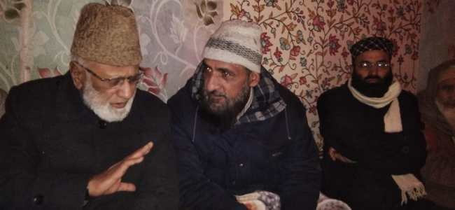 Sehrai, Malik others attend funeral prayers of Geelani's son-in-law at Sopore