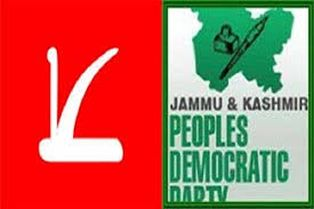 PDP, NC extend support to demand for university in Kargil