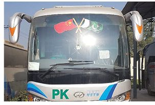 Pakistan-China connect through bus service