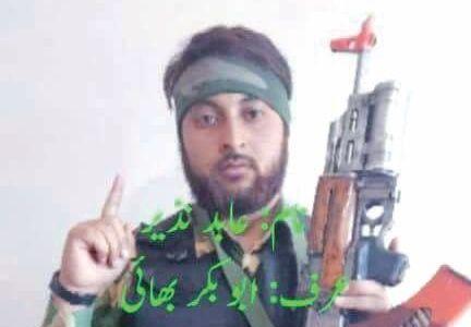 Slain militant said no to home coming calls