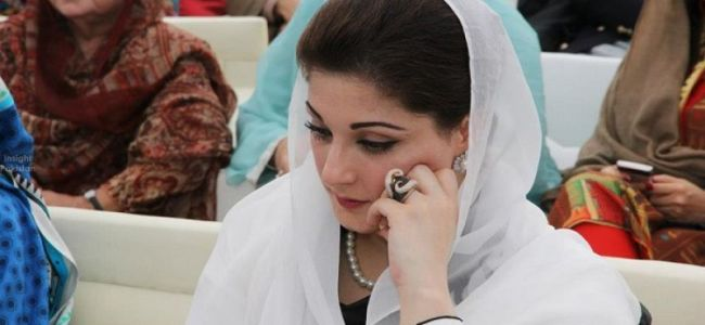 Pak anti-corruption court dismisses fake deed case against PML-N leader Maryam Nawaz