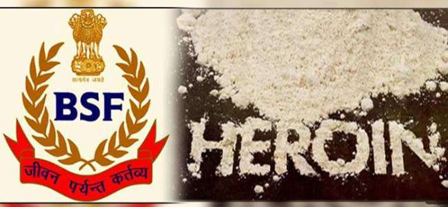 BSF seizes over 5 kg heroin along Indo-Pak border