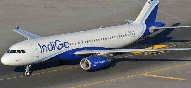 Flight operations resume at Srinagar airport after four days