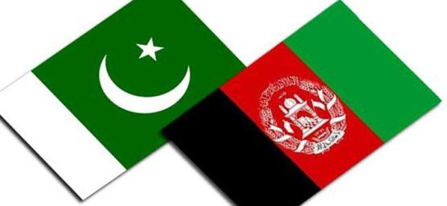 Pakistan abolishes on-arrival visa for Afghans