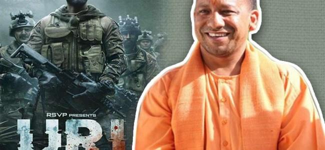 Yogi Adityanath announces tax exemption for film 'Uri' in Uttar Pradesh