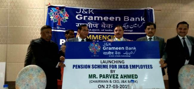 JK Bank launches Pension for employees of Grameen Bank