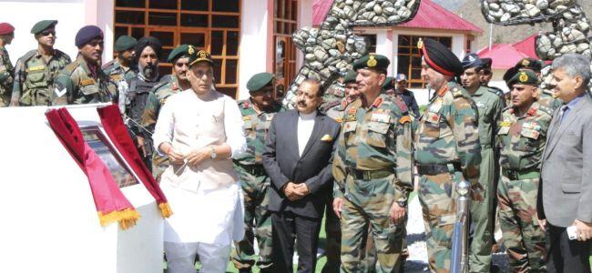 Kashmir resolution bound to happen: Rajnath