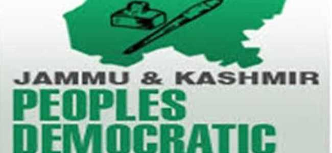 PDP pays tribute to its founder Mufti Sayeed on his 4th death anniversary