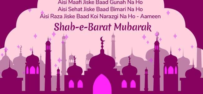 Shab-e-Baraat: Mosques, shrines remain closed amid pandemic scare